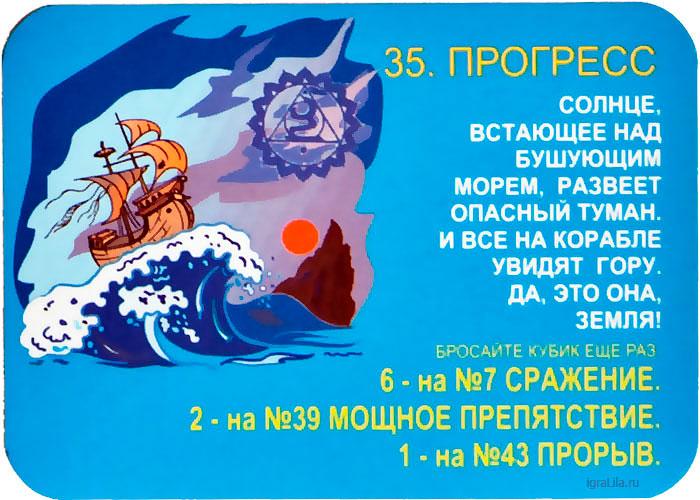 35-pole-igry-lila-chakra