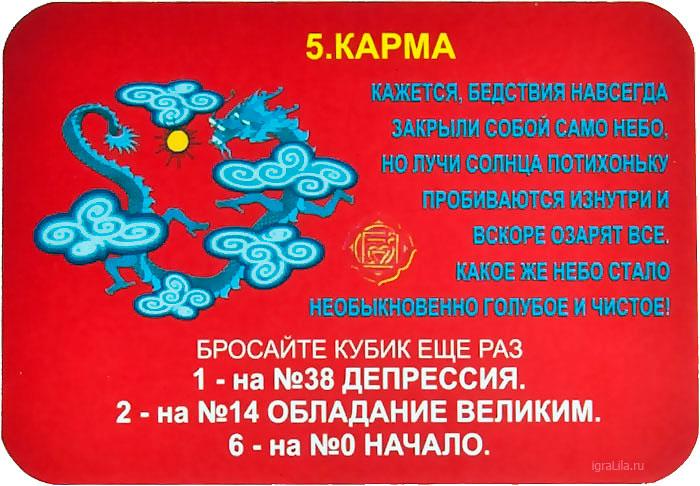 5-pole-igry-lila-chakra