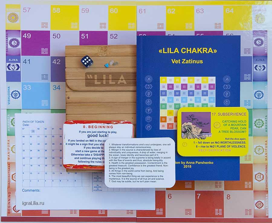 Lila Chakra